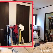 お片づけサポート⑥ー3《before➡︎ after》寝室クローゼットの記事に添付されている画像