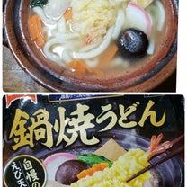 ⭐鍋焼きうどん⭐の記事に添付されている画像