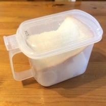 カッチカチの砂糖の記事に添付されている画像