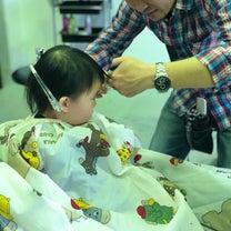 2歳、初めての美容院☆の記事に添付されている画像