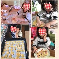 2y3m.8m22d 初めてのクッキー作りと急成長の記事に添付されている画像
