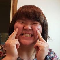 伊藤あさひカレンダー発売イベントへ❤️の記事に添付されている画像