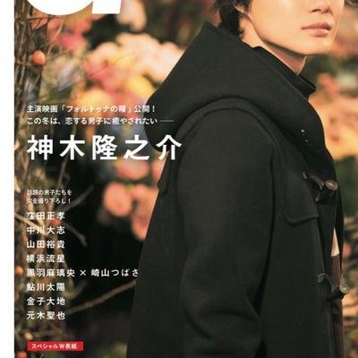 今日からいよいよ福岡ですね❤️の記事に添付されている画像