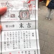 渋谷駅徒歩30秒!夜23時まで診療のむちうち交通事故整骨院・渋谷・代官山・中目黒の記事に添付されている画像