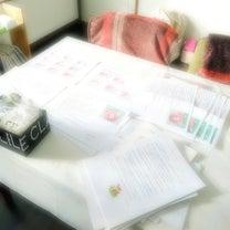 あみぐるみ通信講座のお荷物準備中です(^^)の記事に添付されている画像