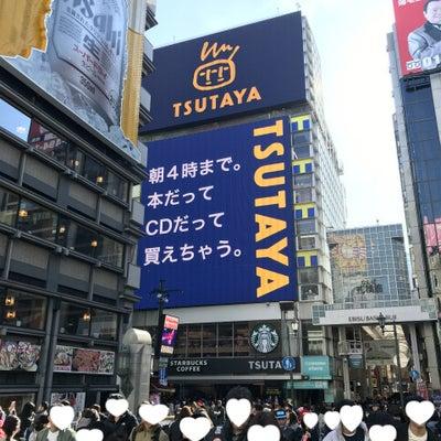 <大阪レポ>藤原倫己×hime出版記念イベント!道頓堀たっぷり楽しんで来ましたよの記事に添付されている画像