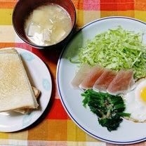 ダイエッター、お味噌汁に七味唐辛子をかけてポカポカの記事に添付されている画像