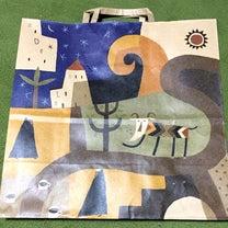 カルディ(通常盤)の紙袋の記事に添付されている画像