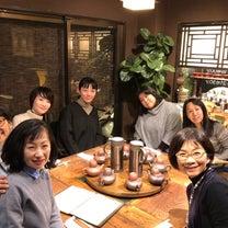 【薬膳が食べられるお店】茉莉花〜京都(宇治)の記事に添付されている画像
