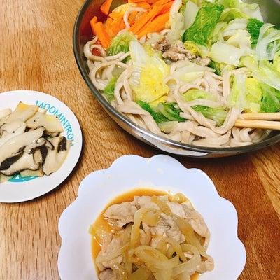 晩ご飯♪の記事に添付されている画像