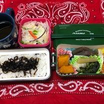 うさ弁1月19日☆〜(╹◡╹)♡の記事に添付されている画像