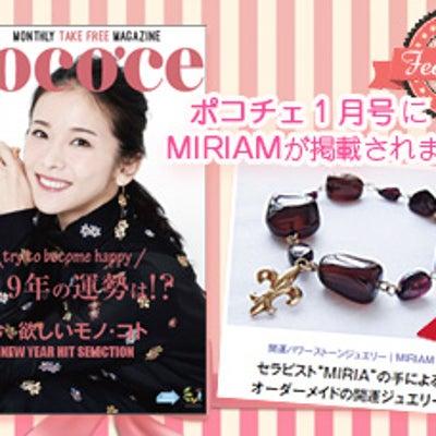 2019年1月20日「龍宮」「龍宮乙姫」「豊玉姫」「白龍」にまつわる富士界隈の洞の記事に添付されている画像
