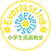 【稲沢駅西英語教室】7月12日(5:30~)のレッスン内容の画像