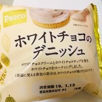 ホワイトチョコのデニッシュの記事に添付されている画像