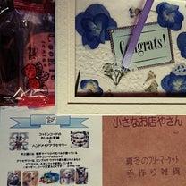 今春1000円カット6周年祝いを早々にいただきましたぁ\(^o^)/の記事に添付されている画像