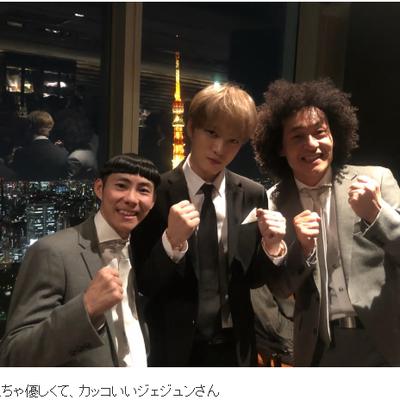 ジェジュン★2019ケイダッシュ新年会⑤~芸人さんブログの記事に添付されている画像