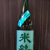 日本酒情報の記事に添付されている画像