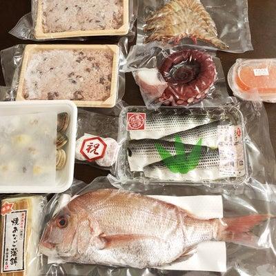 【3m8d】お食い初め ①準備の記事に添付されている画像