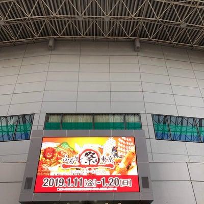 今年も来ました!  「ふるさと祭り」@東京ドーム(追記しました)の記事に添付されている画像
