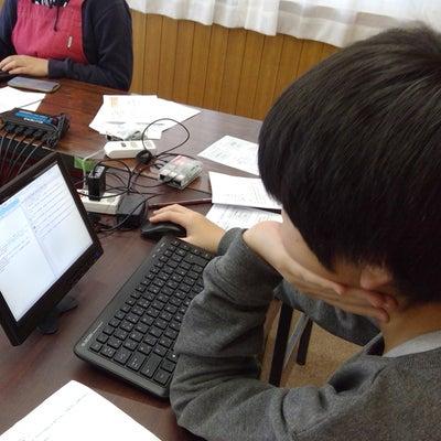 プログラミングクラス 献立プログラムを作ろう!小学5年生の作品の記事に添付されている画像
