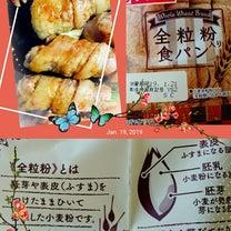 肉巻きに絡める美味しいタレ~〜♬の記事に添付されている画像