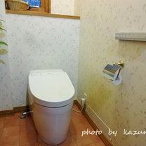 トイレ交換しました~!!の記事に添付されている画像
