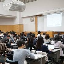 【開催報告】ジャパンアスリートペアレンツアカデミー講演会の記事に添付されている画像