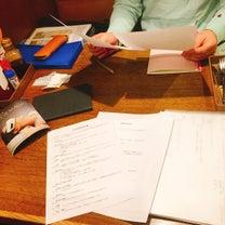 開業前の書類準備。の記事に添付されている画像