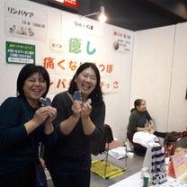 アイラブホームフェアinマリンメッセ福岡ありがとうございましたの記事に添付されている画像