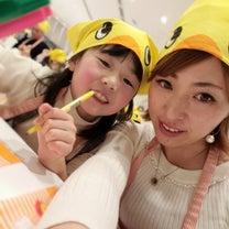 娘と横浜デートの記事に添付されている画像