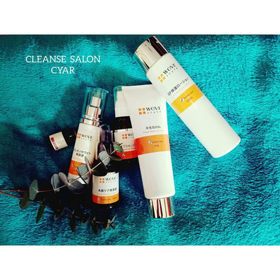 美容クリニック品質コスメ・・美容クリニックが分子細胞学の観点から開発・監修した.の記事に添付されている画像