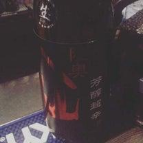 南森町 バー  BAR ラーメン おでん 日本酒の記事に添付されている画像