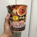 #細麺の画像