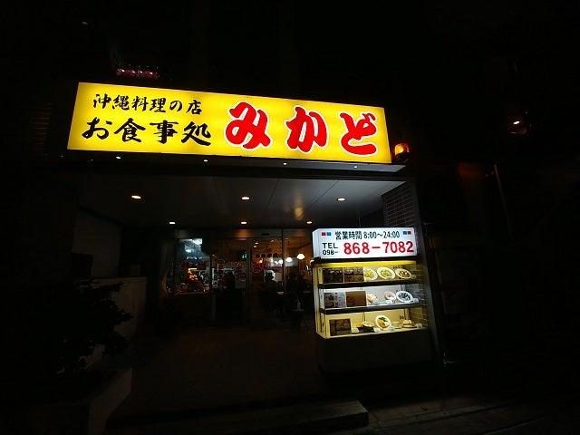那覇2 19.01.19