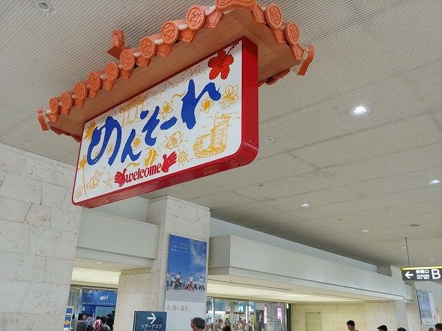 那覇空港1 19.01.19