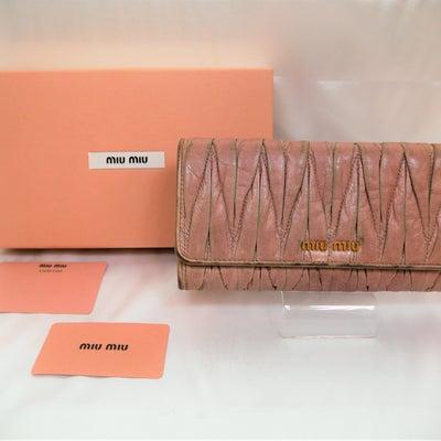 ミュウミュウのマテラッセ財布をお買取致しました☆堺市西区上野芝向ヶ丘町の買取店、の記事に添付されている画像