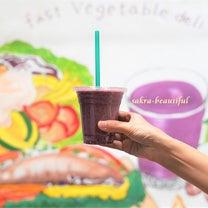 野菜って朝食べるのが一番いいの?朝7時オープンの知っておくと朝ベジできるかも?『の記事に添付されている画像