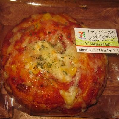トマトとチーズのもっちりピザパン(セブンイレブン)の記事に添付されている画像