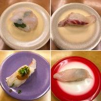 「漁場直送回転寿司ぶっちぎり!!!」(大阪府豊中市)市場に出回らない魚を楽しめるの記事に添付されている画像