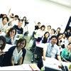 3/10 チームオーラルプロテクト名古屋@TOP名古屋セミナーのお知らせの画像