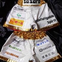 須藤可純スポンサーの記事に添付されている画像