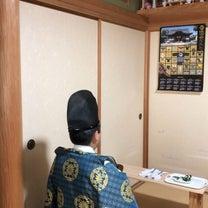 我が家へ神主様がご訪問☆オルゴナイトagape☆岡山県津山市の記事に添付されている画像