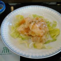 早稲田大学「楠亭」の記事に添付されている画像