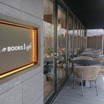ワクワク京都 ジャズと本と食事楽しめるカフェでランチの記事に添付されている画像