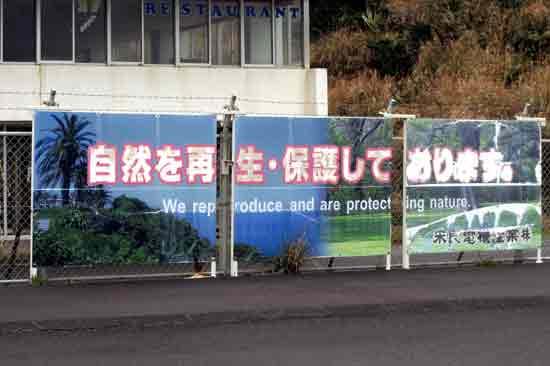【2】瀬平ノ城