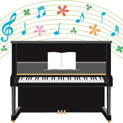 お家にピアノが来た!の記事に添付されている画像