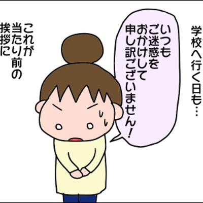 【更新】息子の反抗期④(しくじり育児)の記事に添付されている画像