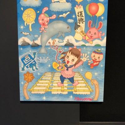 西日本豪雨復興応援アート展の記事に添付されている画像