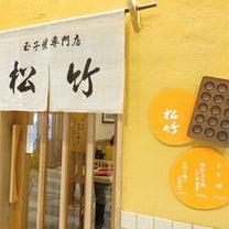 兵庫県明石市の記事に添付されている画像