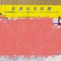 #切手の画像